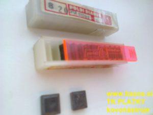 Doštičky k nožom, výmenné doštičky, TK plátky SPGR 120308 E S20